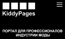 Kiddy Pages